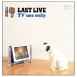 19 19 LAST LIVE TV use only