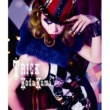 "倖田來未 Butterfly(KODA KUMI SPECIAL LIVE""Dirty Ballroom""ver.)"