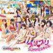 SUPER☆GiRLS 明日へSTEP! (Song by iDOL Street All Members)