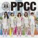 BiS PPCC