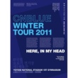 CNBLUE Try again, Smile again (Winter Tour 2011〜Here, In my head〜)