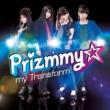 Prizmmy☆ my Transform