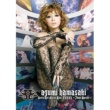 浜崎あゆみ ayumi hamasaki Rock'n'Roll Circus Tour FINAL ~7days Special~