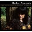 Rachael Yamagata Faster