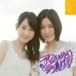 SKE48 アイシテラブル!