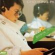チョー・ヨンピル チョー・ヨンピル 7集