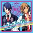 神宮寺レン(諏訪部順一) PSP専用ソフト「うたの☆プリンスさまっ♪」オーディションソング(2)