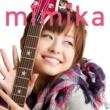 mimika どしゃぶりHEART