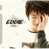 EDDIE Feat. KAYOCO OVER 英語ヴァージョン