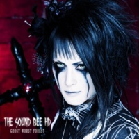 THE SOUND BEE HD cry