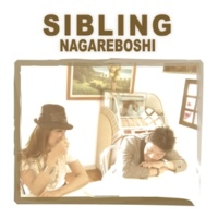 SIBLING 太陽(Re-mastered ver.)