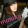 mimika Hey! Summer Music!!