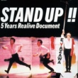 矢沢永吉 STAND UP!!