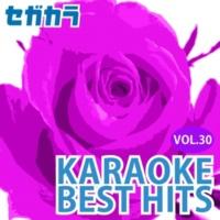 セガカラ - SEGA KARAOKE BEST HITS - キ・ス・ウ・マ・イ ~KISS YOUR MIND~ オリジナルアーティスト:Kis-My-Ft2(カラオケ)
