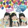 キャラメルリボン 恋のmusic / Shining Day