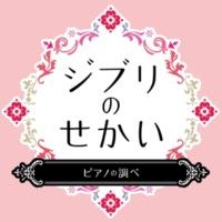 金益研二 もののけ姫(もののけ姫より)
