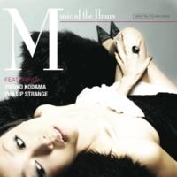YURIKO KODAMA&PHILLIP STRANGE(児玉有里子) I CONCENTRATE ON YOU