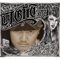 E.I.G.H.T. aka DJ YUZO Making Good Things Better
