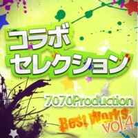 SHIZOO Smile(New mix ver.)feat.LyricTribe