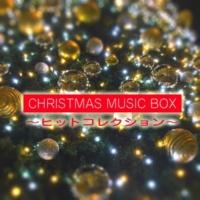 クリスマスオルゴール ラストクリスマス(オルゴール/原曲:ワム)