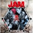 Brand New Vibe JAM