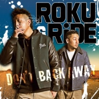ROKU & RiDE intro / DJ MARZ