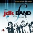 Falcom Sound Team jdk ファルコムjdkバンド2008春