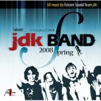 Falcom Sound Team jdk 幻の大地セルペンティナ(Zwei!!)
