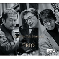 TRIO' Moonglow