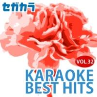 セガカラ - SEGA KARAOKE BEST HITS - Dance My Generation オリジナルアーティスト:ゴールデンボンバー(カラオケ)