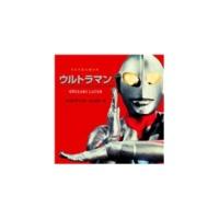ウルトラ☆オールスターズ ウルトラマンタロウ(21st century ver.)