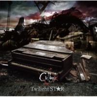 Cu[be] Twilight ST★R