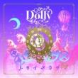 Dolly 水彩パレット(トロイメライ ヴァージョン)