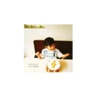 エマーソン北村 KAZOE YOU 1987 version featuring KAZOEMASTER VICKY