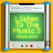 槇原敬之 Listen To The Music 3