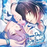 柾木真之介(CV:KENN) Dream Days(SHINNOSUKE solo ver.)