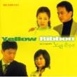 Various Artists 黄色いハンカチ Original Soundtrack