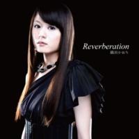 織田かおり Reverberation(Off Vocal)