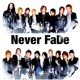 Never FaDe ドロッパ~Drop Out~