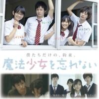 佐々 茉亜弥 キラキラ・シャイニング☆マジカル・ガール