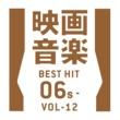 The Starlite Orchestra & Singers 映画音楽 ベストヒット2006年~ VOL-12