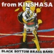 BLACK BOTTOM BRASS BAND グチキューバン