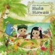 KIDS BOSSA Aloha E Komo Mai