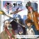 Falcom Sound Team jdk 英雄伝説 零の軌跡 Evolution オリジナルサウンドトラック[Disc2]