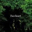 S-Treat Two heart