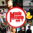 VA Music Camp 2010 -red side-
