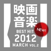 The Starlite Orchestra & Singers ミスティ・ハート(映画「ほぼ冒険野郎 マクグルーバー」から)