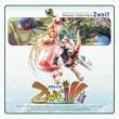 Falcom Sound Team jdk オリジナル・サウンドトラック Zwei!!