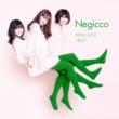 Negicco Negicco 2003~2012 -BEST-