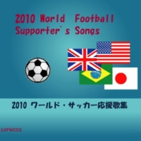 COUNTDOWN SINGERS Vin-Da-Loo (イングランド応援歌)
